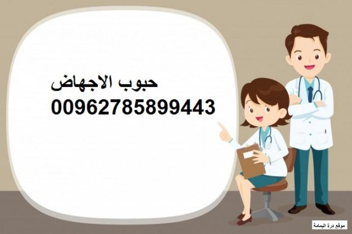 mndob-hbobalajhaddol-alkhlyj-00962785899443-big-0