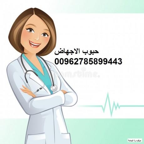 hbob-ajhad-00962785899443mndob-alkhlyj-big-0