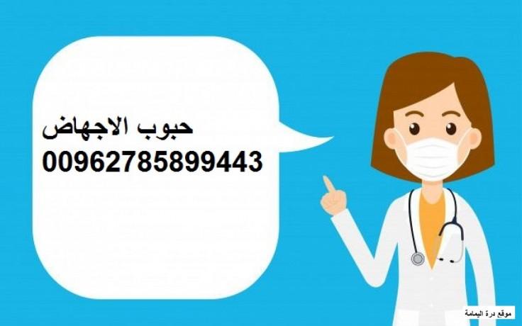 hbob-ajhad-mndob-dol-alkhlyj-alaarby-00962785899443-big-0