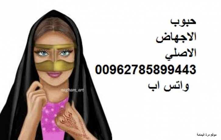 hbob-ajhad-alhml-alamarat-00962785899443-big-0