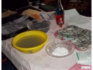 WE SUPPLY ORIGINAL SSD CHEMICALS SOLUTION FOR CLEANING BLACK MONEY .
