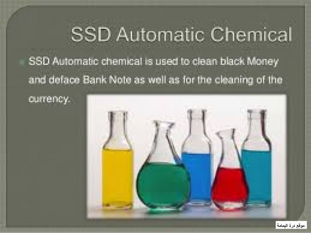 we-supply-original-ssd-chemicals-solution-for-cleaning-black-money-big-2