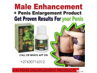 ANACONDA PENIS ENLARGEMENT CREAMS AND PILLS ON SALE ONLINE TODAY.