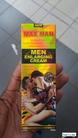 anaconda-penis-enlargement-creams-and-pills-on-sale-online-today-big-1