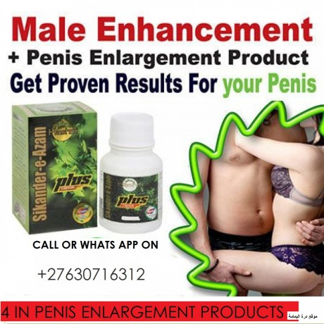 anaconda-penis-enlargement-creams-and-pills-on-sale-online-today-big-0