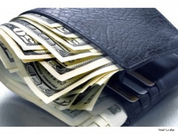 money-spells-to-make-you-rich-and-achieve-financial-freedom-big-1