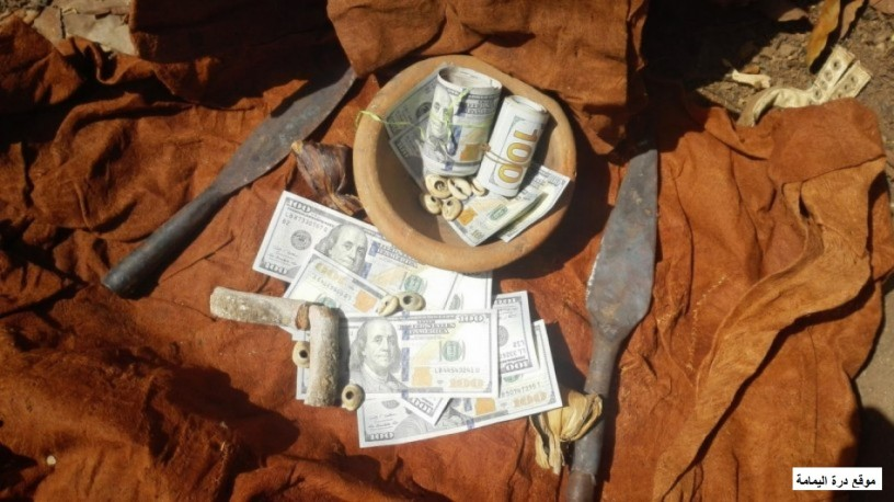 money-spells-to-make-you-rich-and-achieve-financial-freedom-big-2