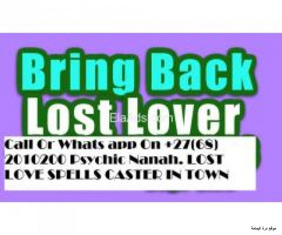 how-to-bring-back-lost-lover-permanently-in-24-hours-big-0