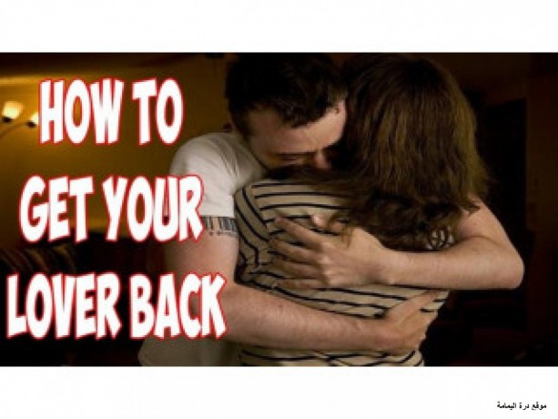 how-to-bring-back-lost-lover-permanently-in-24-hours-big-1