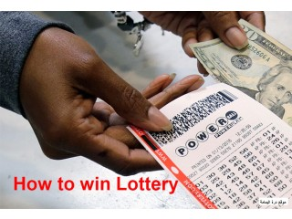 LOTTO SPELLS TO WIN MEGA MILLION NATIONAL LOTTERY JACKPOTS AND ALL GAMBLING GAMES