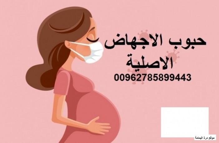 hbob-alajhad-00962785899443mndob-alkhlyj-big-0