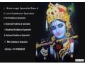 91-9958802839-love-vashikaran-specialist-baba-ji-in-wilmington-small-0