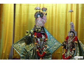 Save Marriage using Divorce Problems Solution By Astrology   ✜✜+91-7740834666 ✜in San Francisco