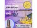 tmlk-mktbk-alkhas-aand-bhyr-khald-fy-alshark-small-0
