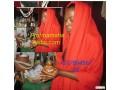 islamic-black-magic-specialist-powerful-love-and-marriage-spells27789456728-in-kuwait-kuwait-cityqatar-saudi-arabiabahrainbrunei-small-2