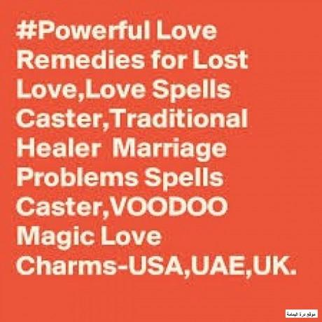 islamic-black-magic-specialist-powerful-love-and-marriage-spells27789456728-in-kuwait-kuwait-cityqatar-saudi-arabiabahrainbrunei-big-0