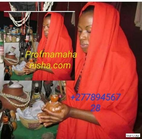 islamic-black-magic-specialist-powerful-love-and-marriage-spells27789456728-in-kuwait-kuwait-cityqatar-saudi-arabiabahrainbrunei-big-2