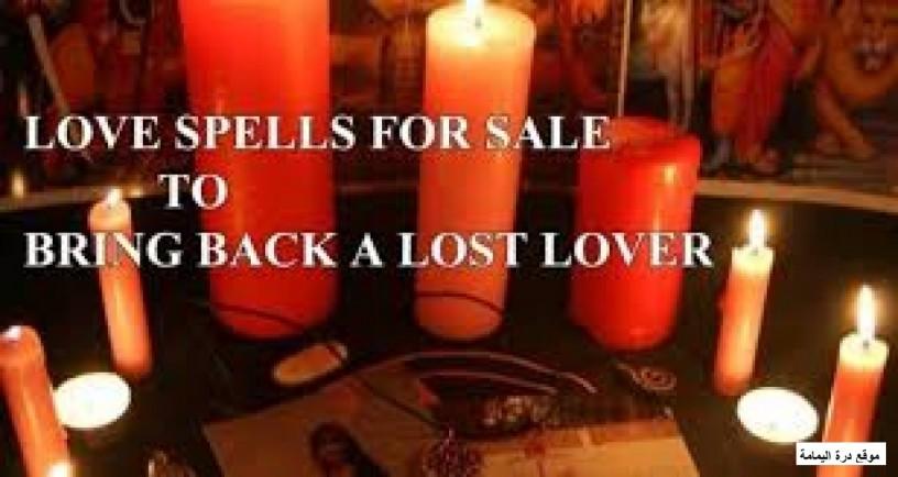 ontario-south-australia27789456728-voodoo-spells-in-minnesota-spiritual-healing-black-magic-spells-philadelphia-to-bring-back-lost-lover-big-0