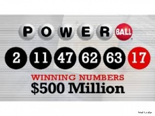 Lottery Spells That Work Immediately to change your luck at the lottery .