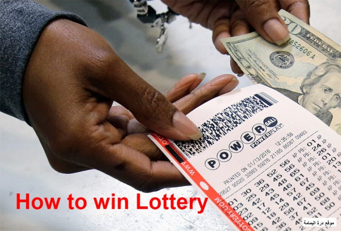 effective-lotto-spells-to-win-good-money-from-all-gambling-games-big-0