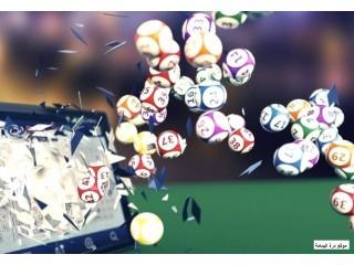 ONLINE LOTTO SPELLS TO Win Mega Millions Lottery JACKPOT.