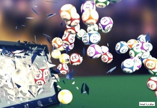 online-lotto-spells-to-win-mega-millions-lottery-jackpot-big-0