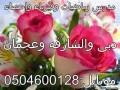 mdrs-ryadyat-ofyzya-khsos-0504600128-small-0