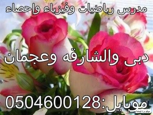mdrs-ryadyat-ofyzya-khsos-0504600128-big-0