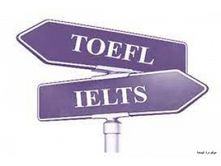 00962797610444 اذا كنت ترغب بالحصول على شهادة التوفل الدولي toefl ibtالمعتمده