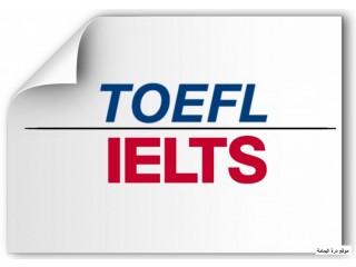 IELTS (قطر) TOEFL (الدوحه) 00962797610444 الايلتس (سلطنةعمان) التوفل (مسقط)