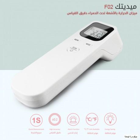 infrared-thermometer-jhaz-kyas-drj-hrar-aljsm-aan-baad-big-0