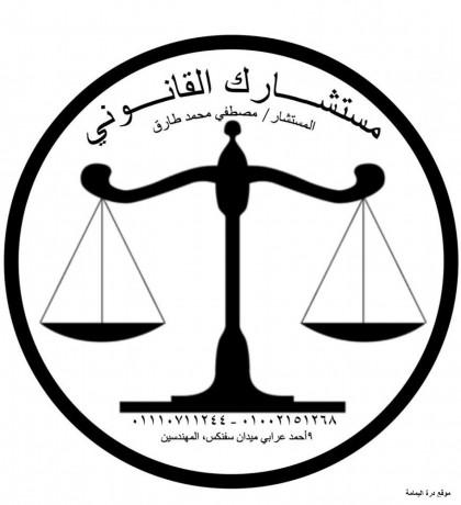 mham-aysalat-alamanh-f-msr-big-0
