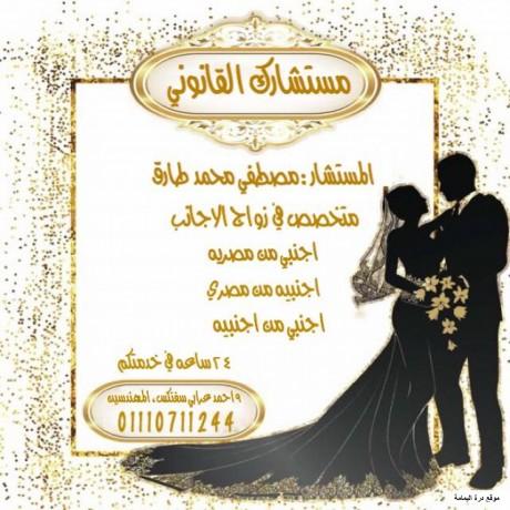mham-zoaj-alajanb-f-msr-big-0
