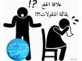 mham-kdaya-alkhlaa-f-msr-small-0