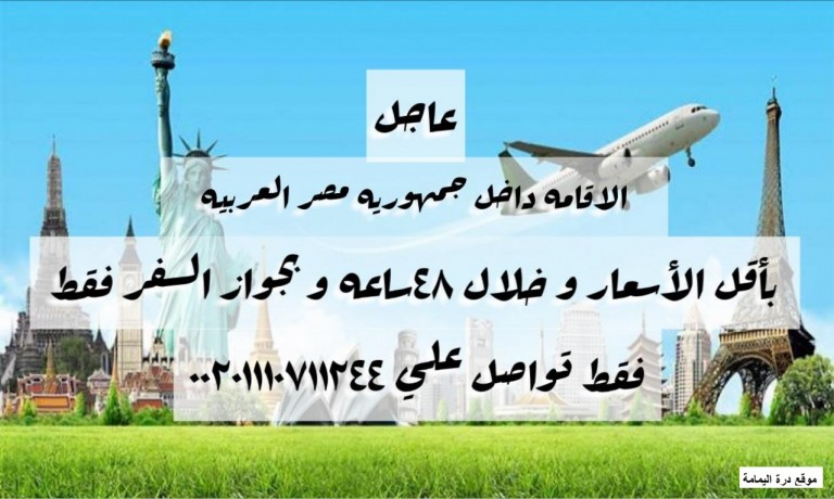 mham-akamat-alajanb-f-msr-big-0