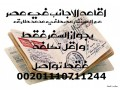 mham-akamat-alajanb-f-msr-small-0