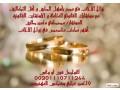 mham-zoaj-alajanb-f-msr-small-0