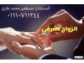 mham-zoaj-aarf-shraa-f-msr-small-0