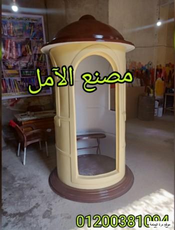 akshak-fybr-jlas-llbyaa-alaaml-big-1