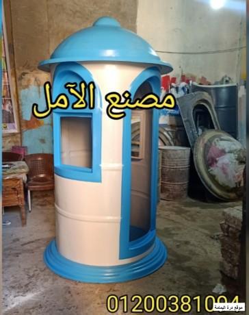 akshak-hras-llbyaa-msnaa-alaaml-llfaybr-jlas-big-1