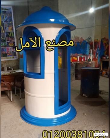 akshak-hras-llbyaa-msnaa-alaaml-llfaybr-jlas-big-0