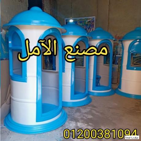 akshak-hras-llbyaa-msnaa-alaaml-llfaybr-jlas-big-2