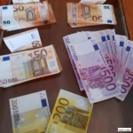 loans-for-2-personal-loan-busines-big-0