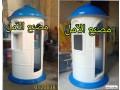 aarod-mmtazh-aaly-akshak-alhras-msnaa-alaaml-llfaybr-jlas-small-2