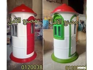 افضل اسعار اكشاك حراسة في مصر مصنع الآمل للفايبر جلاس