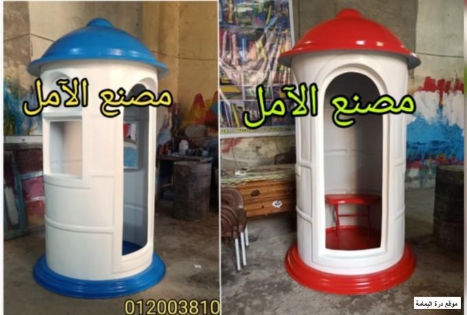 msnaa-akshak-aamn-fybr-jlas-alaaml-big-2