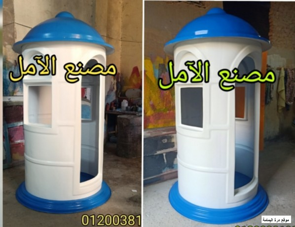 byaa-akshak-hras-f-msr-msnaa-alaaml-big-2