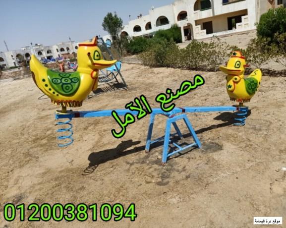 msnaa-alaaab-fybr-jlas-alaaml-big-0