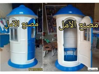 افضل اسعار اكشاك فى مصر الآمل
