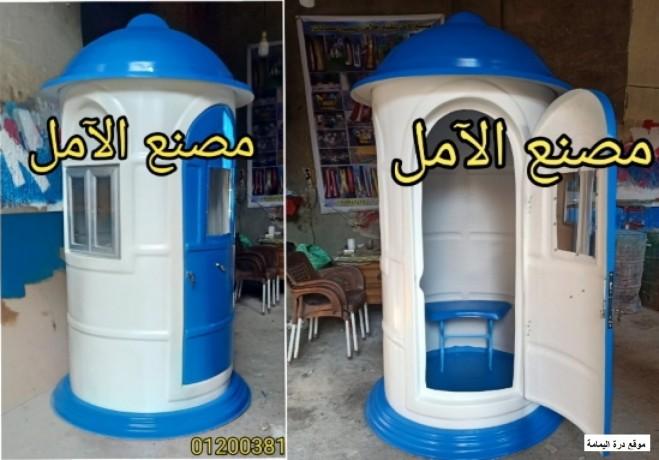 afdl-asaaar-akshak-f-msr-alaaml-big-0